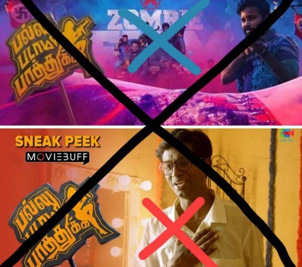 Against Vijay Varadharaj's homophobic film teaser of pallu padama paathuka