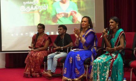 Jaffna LGBT Event