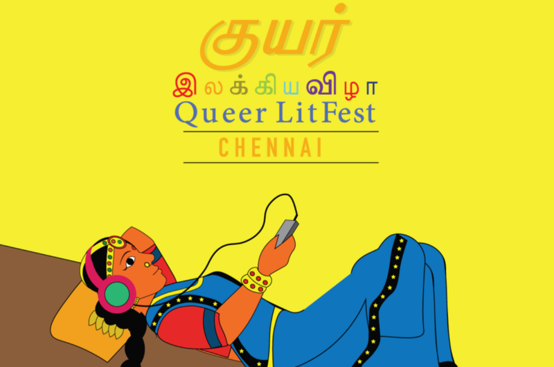 Chennai Queer LitFest 2019 now available on YouTube and Podcast