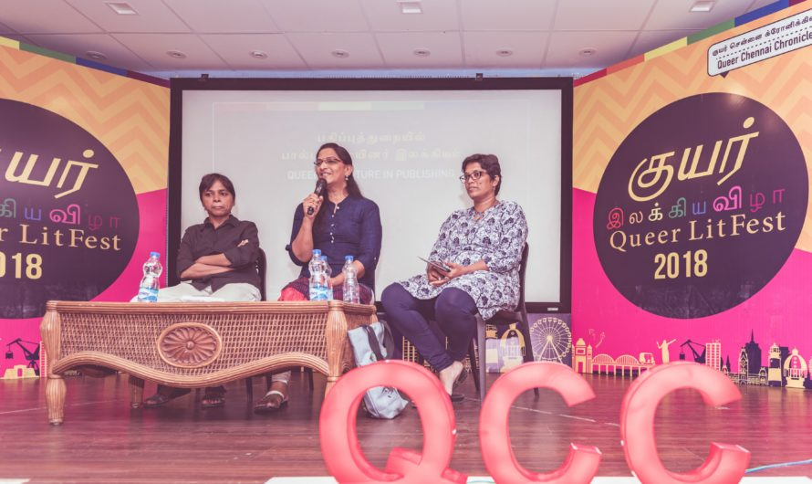 QCC's Queer LitFest Chennai 2018 for queer writers, translators and artists in the margins