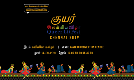 Chennai Queer Litfest 2019 announcement