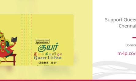 Chennai Queer Litfest 2019 crowdfunding poster