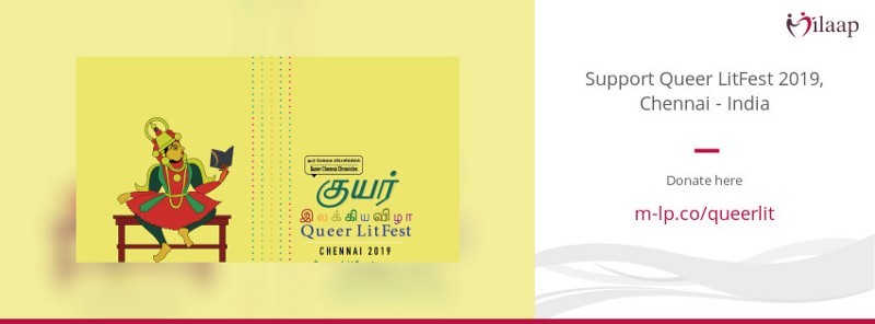 Support Queer LitFest 2019, Chennai—India