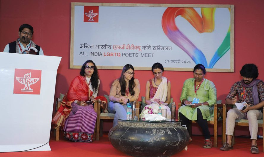 சாகித்ய அகாடமியின் Festival Of Letters 2020ல் தமிழ் பால்புதுமையினரின் குரல்